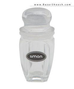 limon-2613-5234971-