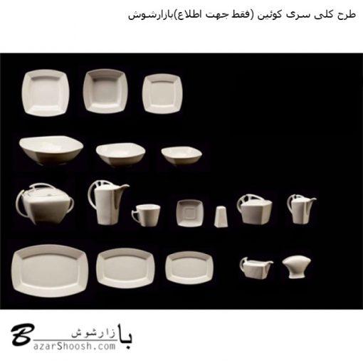 107 پارچه, 12 نفره, آبنوس, تقدیس, ساخت ایران, کوئین