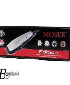 1400 Edition موزر