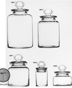 Pasabahce 96322 Canister Set Pack Of 5