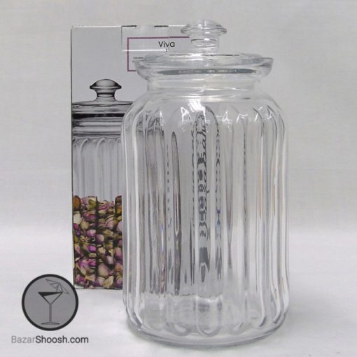 Pasabahce Viva 96394 Canister