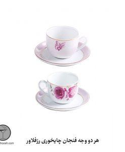 فنجان و نعلبکی رزفلاور سری ایتالیا اف