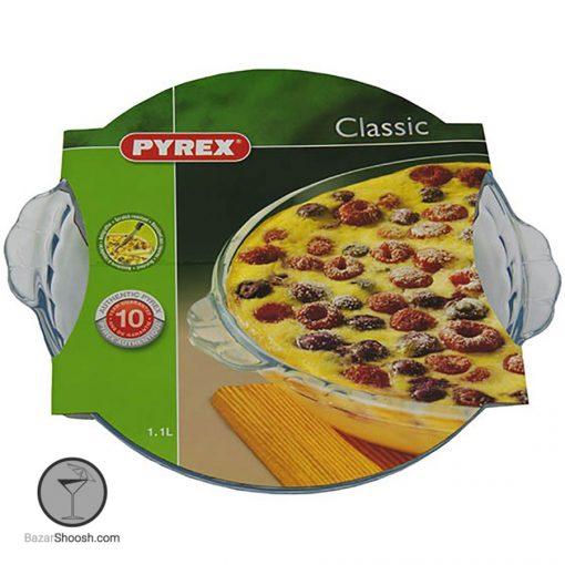 پیتزا خوری پیرکس فرانسه