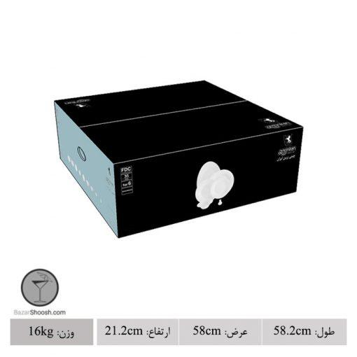 جعبه سرویس 35 پارچه سری شهرزاد چچینی زرین