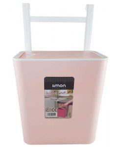 سطل زباله تاچ لیمون